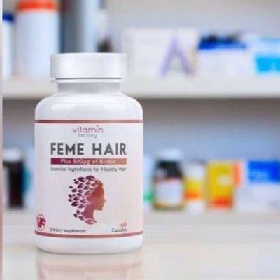 حبوب feme hair اي هيرب